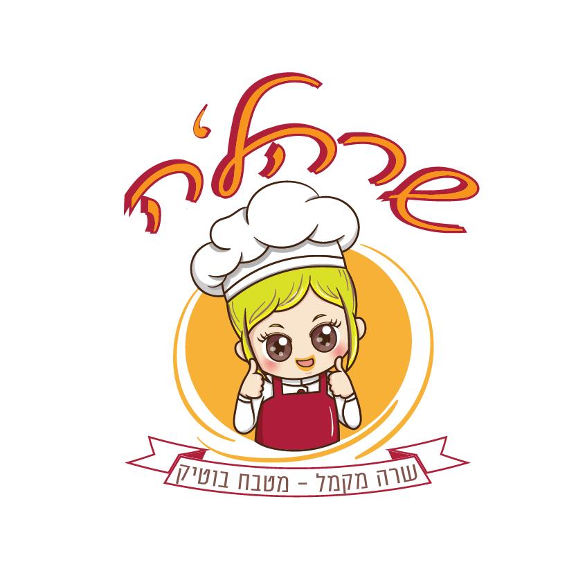 שרה מקמל מבשלת ואופה